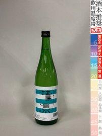清泉・純米吟醸/720ml