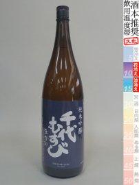 千代むすび・純米吟醸「強力」50/1800ml