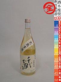 千代むすび・完熟純米/720ml