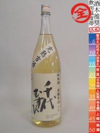 千代むすび・完熟純米/1800ml