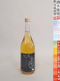 花垣・調熟純米古酒/720ml