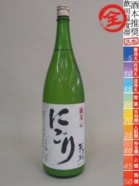 花垣・純米にごり酒/1800ml
