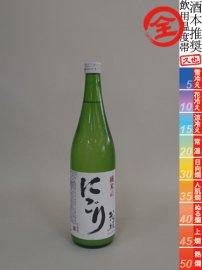 花垣・純米にごり酒/720ml