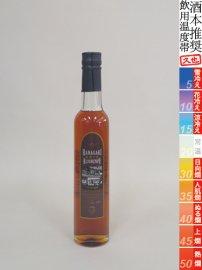 花垣・米雫 貴醸年譜 7年/300ml
