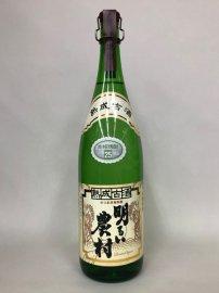 芋焼酎・明るい農村 熟成古酒/1800ml
