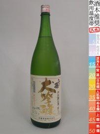 神亀・「ひこ孫」純米大吟醸/1800ml