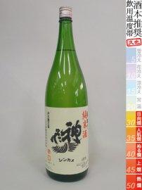 神亀・純米 辛口/1800ml