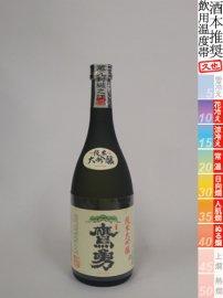 鷹勇・純米大吟醸/720ml