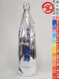 鷹勇・純米吟醸なかだれ/1800ml
