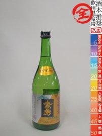 鷹勇・純米吟醸なかだれ/720ml