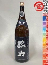 鷹勇・純米吟醸 強力/1800ml
