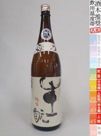 鷹勇・生もと純米 強力/1800ml
