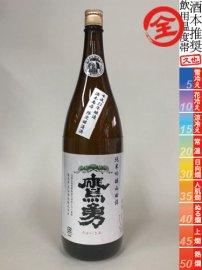 鷹勇・純米吟醸 山田錦六割磨き22BY/1800ml