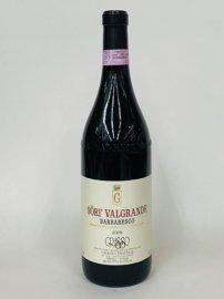 2005バルバレスコ ソリ・ヴァルグランデ(750ml)