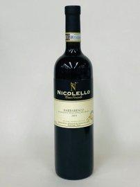2004バローロ/ニコレッロ(750ml)