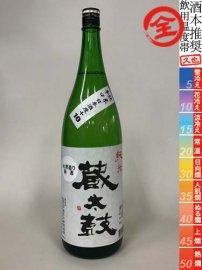 蔵太鼓・辛口純米+10R1BY/1800ml
