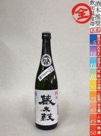 蔵太鼓・辛口純米+10R1BY/720ml