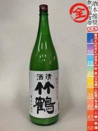 竹鶴・純米にごり酒/1800ml