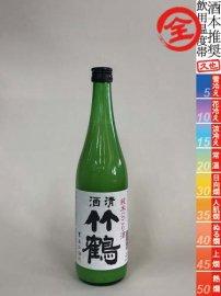 竹鶴・純米にごり酒/720ml