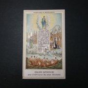 アンティーク ホーリーカード  モンリジョンの聖母 煉獄