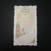 アンティーク ホーリーカード  聖霊