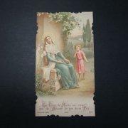 アンティーク ホーリーカード  聖母マリアと幼子イエス