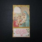 アンティーク ホーリーカード  東方三博士 マギ 聖母マリアと幼子イエス