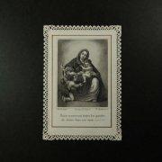 アンティーク ホーリーカード  聖母子と洗礼者ヨハネ レース カニヴェ