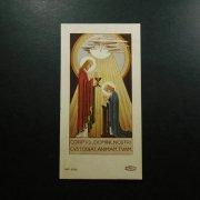 ヴィンテージ ホーリーカード  キリストと聖霊 聖体拝領