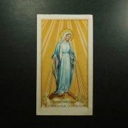 ヴィンテージ ホーリーカード  無原罪の聖母マリア オレンジ