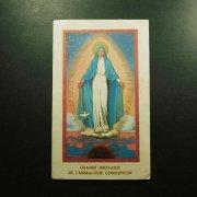 ヴィンテージ ホーリーカード  無原罪の聖母マリア