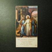 ヴィンテージ ホーリーカード  イエスキリストとエマオの弟子