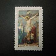 アンティーク ホーリーカード  キリスト 十字架の道行き 第12留