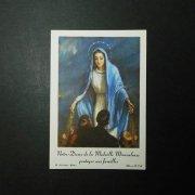 アンティーク ホーリーカード  不思議のメダイ 聖母マリア
