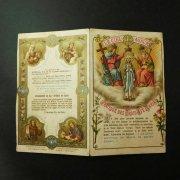 アンティーク ホーリーカード  三位一体と聖母マリア 聖人たち