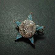 リジューのテレーズ 星型 水色 エナメル アンティーク ブローチ
