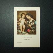 ヴィンテージ ホーリーカード  聖母子 百合の花