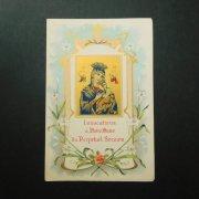アンティーク ホーリーカード  絶えざるお助けの聖母