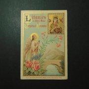 アンティーク ホーリーカード  見開き 聖母 天使