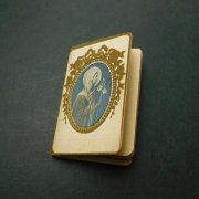 アンティーク アルマナック 生活暦 聖人 カレンダー 聖母マリア 1920年