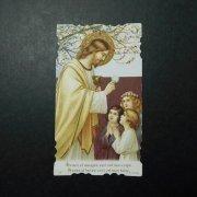 アンティーク ホーリーカード  キリスト 聖体拝領