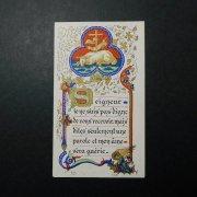 アンティーク ホーリーカード  神の子羊 装飾写本風