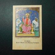 アンティーク ホーリーカード  キリスト 旧約新約聖書の王