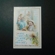 アンティーク ホーリーカード  香油でキリストの足を拭うベタニアのマリア