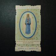 アンティーク ホーリーカード ポンマンの聖母