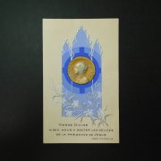 アンティーク ホーリーカード 聖母マリア ゴシック聖堂 百合