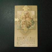アンティーク ホーリーカード  聖母子 聖杯