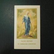 アンティーク ホーリーカード  無原罪の聖母マリア
