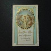 アンティーク ホーリーカード  聖杯をもつ少年イエスと天使たち