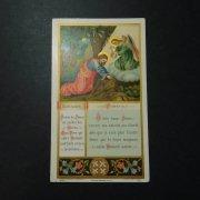 アンティーク ホーリーカード  ゲツセマネの祈り オリーブ山の祈り イエス・キリスト